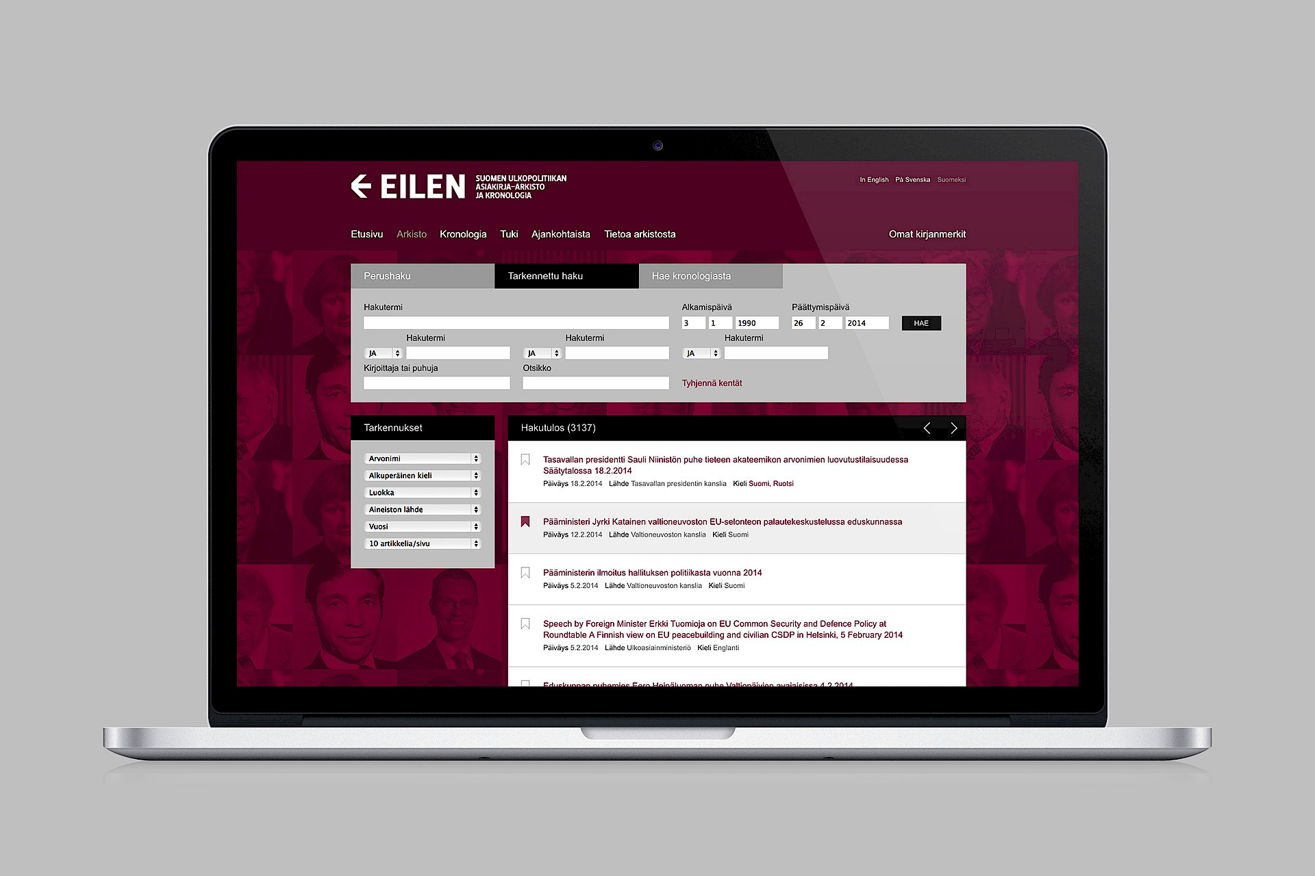EILEN: Website / Advanced Search